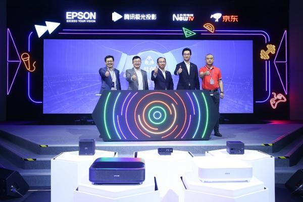"""声色合和""""投""""号玩家 爱普生和腾讯联合推出激光3LCD智能投影机新品"""