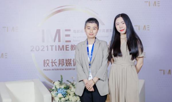 栗志1对1受邀出席TIME教育科技大会,共探多场景下的教育新模式