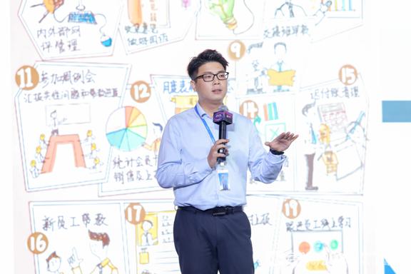 5.19深圳人才论坛|锦江酒店与云学堂正式签约