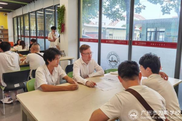 家校共育话成长 广州市为明学校国际部举行期中家长会