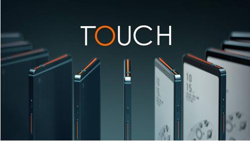 全球首款音乐阅读器海信TOUCH正式发布 开启沉浸听读新时代