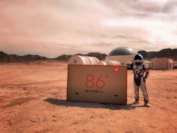 """火星探索之旅落幕!酷开电视Max 86""""引领潮玩力MAX的未来科技生活"""