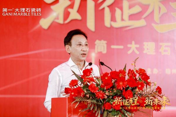 """简一广西产业园厂房建设奠基 开启""""从强到大""""新征程"""