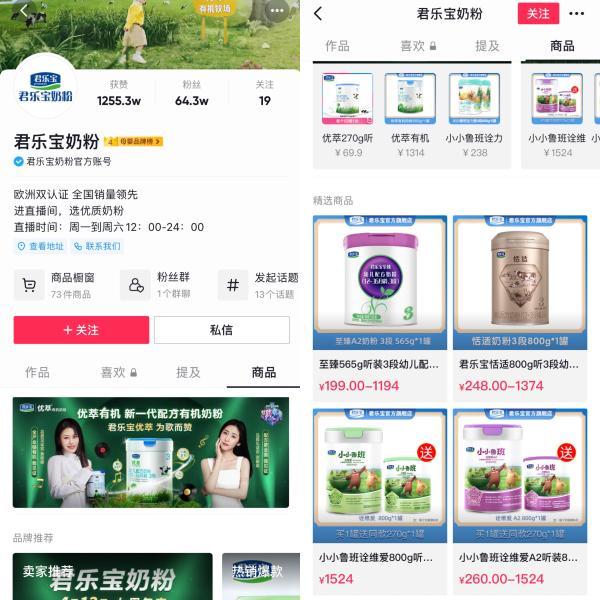 君乐宝优萃x《为歌而赞》:汇集品效销合力,打造内容营销阵地