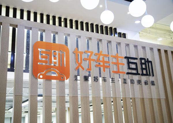好车主互助|中国互联网变革史:工具类互联网企业的跌宕起伏