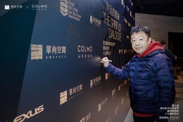 COLMO成为戈16公益伙伴 共护世界遗产莫高窟