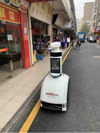 又一5G应用重磅落地!云天励飞5G智能巡检机器人助力社区基层治理