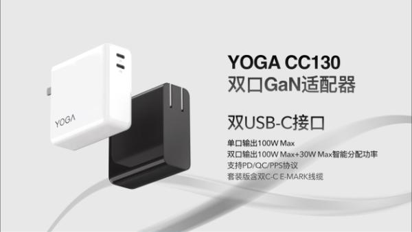 联想消费新品发布,首发¥4699起