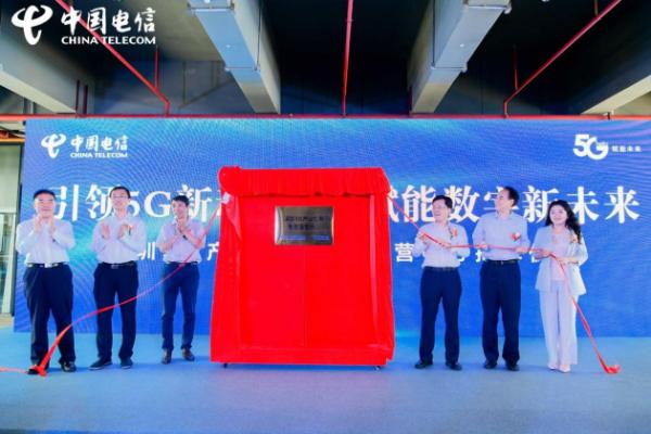 """深圳5G产业创新生态运营中心成立,云天励飞参与""""5G+8K+AI+云""""联合实验室"""