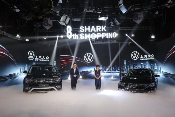 全媒体零售企业 聚鲨环球精选跨越式转型发展之路