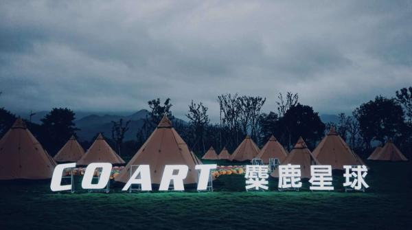 麋鹿星球营地乐园正式启动,赣州再添网红打卡地