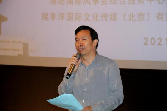 纪录电影《风筝·风筝》在北京首映