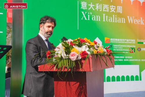 阿里斯顿代表意大利供暖热水品牌,出席中意交流盛事
