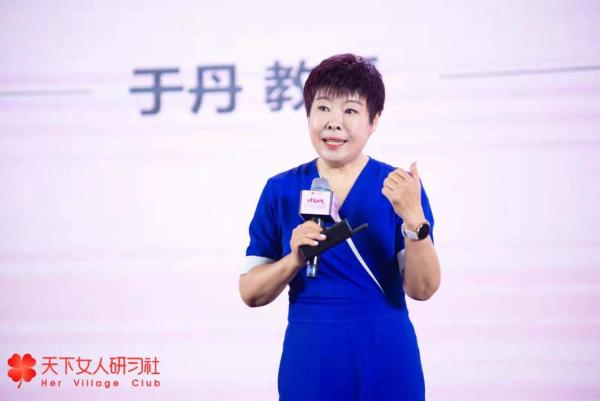 """""""向幸福出发""""2021天下女人幸福力主题论坛在广州圆满落幕"""