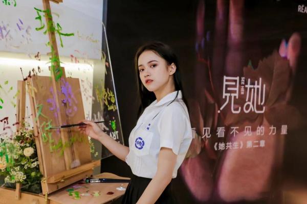 《见她》女性艺术家主题展览在京开展