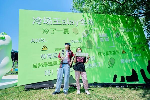"""上海草莓音乐节落幕,我们""""冷场""""舞台继续躁"""