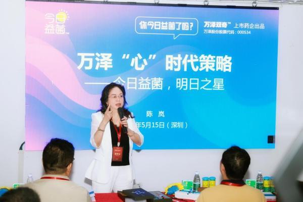 第五届深圳国际品牌周采纳专场圆满召开