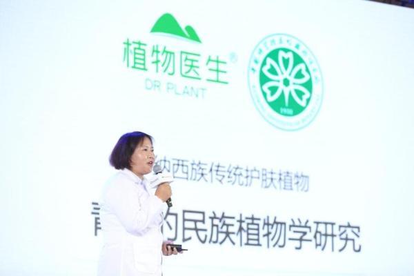 """唐代诗人口中的""""西域奇花"""" 植物医生揭秘高山雪莲"""