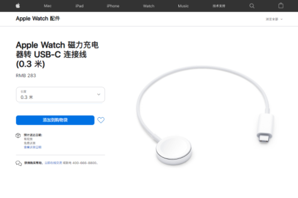 """MFI认证!Apple Watch、iPhone一""""充""""搞定,测评飞利浦""""果宝仪"""""""