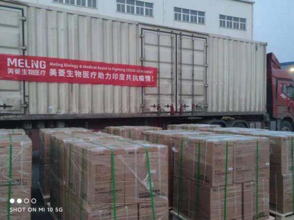 助力印度疫情防控国产600台制氧机即将运抵新德里