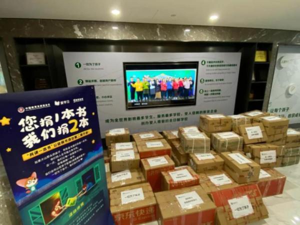 书香筑梦 爱学习教育集团旗下高思教育等47个北京校区爱心捐书点全面开启