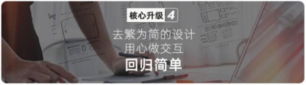 5月20日发布!全新旗舰音乐阅读器海信Touch 开启京东盲约
