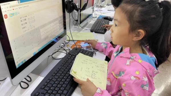 用人工智能激发孩子学习兴趣,酷培AI让学习之路趣味横生
