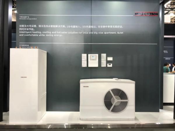 世创电能打造暖通科技盛宴,四大系列产品亮相ISH供热展