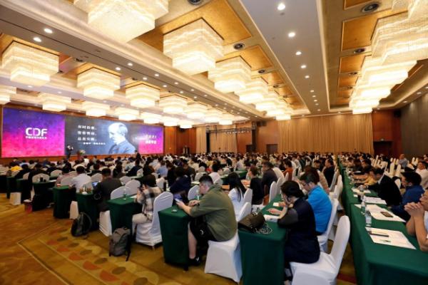 福昕亮相律师发展论坛,助力法律服务业数字化转型