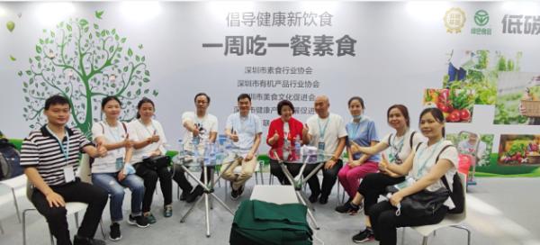 第11届深圳健康展于5月21日在深圳盛大开幕