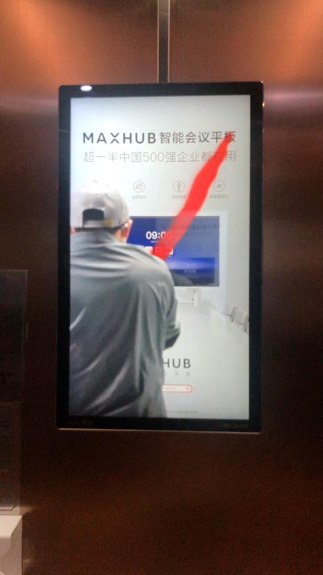 """""""广告说了不算"""",MAXHUB狠起来连自己都喷"""