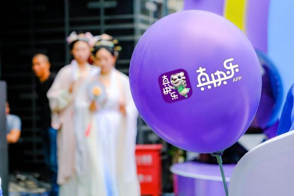 """娱乐化贯通线上线下 """"真快乐""""618大促DAU同比增长189.11%"""