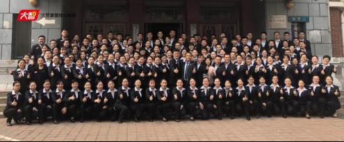 不断探索教育新模式,大智教育集团积极投身中国教育建设事业