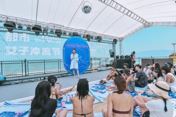 都市女子冲浪节 把海边收集的阳光带回城市--都市女子冲浪节踏浪而来,传递海洋狂热者的健康生活方式