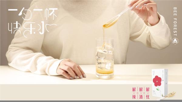 森蜂园小红花勺蜜2.0 引领便捷健康新食尚