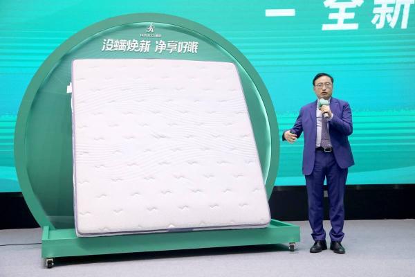"""睡眠产业拥抱环保,慕思""""以旧焕新""""担当使命聚焦未来"""