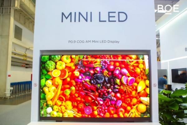 BOE(京东方)强势亮相ICDT 2021 新一代玻璃基Mini LED全面量产