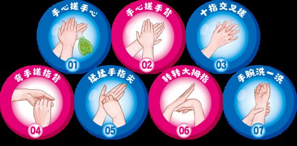 """""""我是健康小天使""""儿童健康家庭教育活动2021年启动会在京举行"""