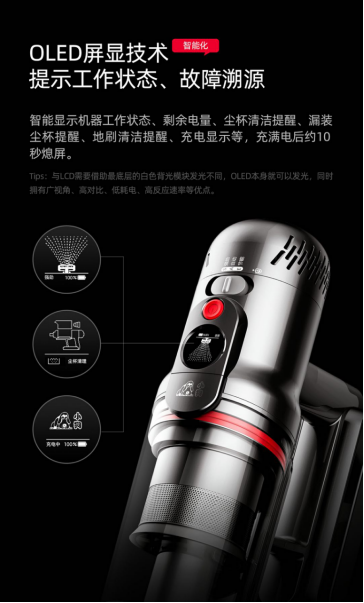 无线吸尘器哪个品牌好,明星钟丽缇力荐清洁好能手