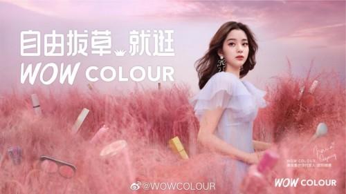 """欧阳娜娜携手WOW COLOUR,演绎真""""拔草""""梦幻大片"""