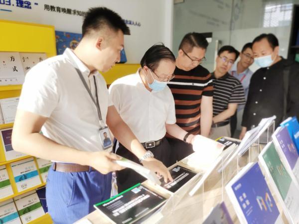 中国建设教育协会领导一行莅临君博教育集团调研指导