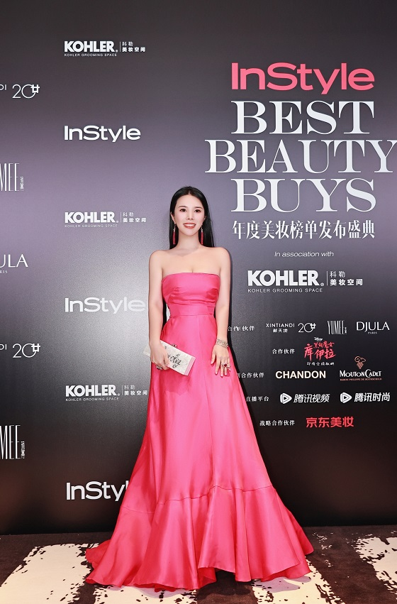 InStyle发布第四届年度美妆榜单 余晚晚率YUMEE瑜幂摘得美妆艺术大奖