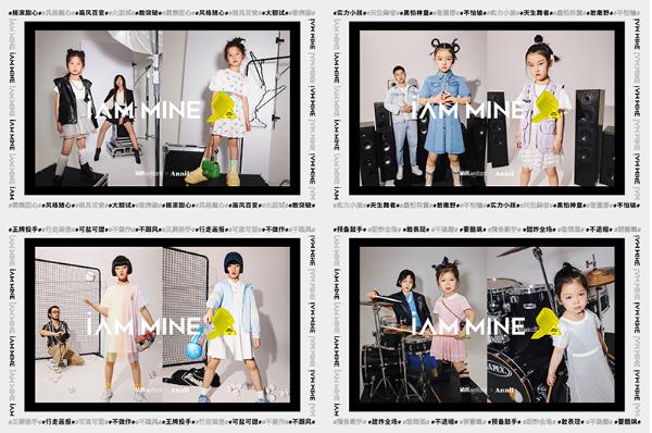 新消费浪潮下,时尚童装品牌安奈儿的破圈之旅