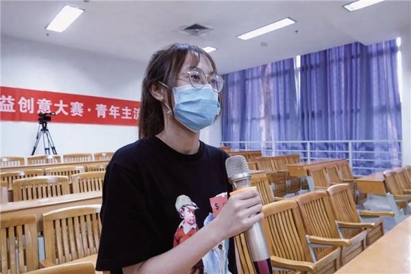 """鲁南制药携手""""创青春""""青年主流价值观论坛首站在@暨南大学开启"""