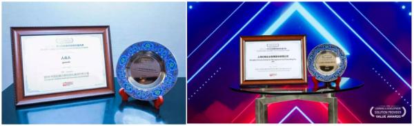 安博人众人再获中国学习与发展供应商价值大奖