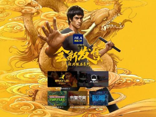 摘得IAI 七项大奖 京东营销360助推品牌全链路增长