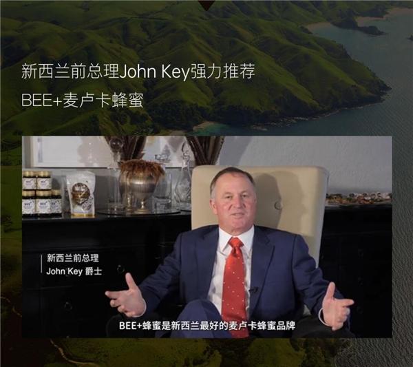 奥运冠军刘璇直播力荐,新西兰BEE+毕佳麦卢卡蜂蜜