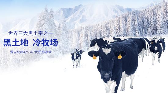 乳企龙头布局高端市场有底气 完达山乳业迎来高质量发展新时期