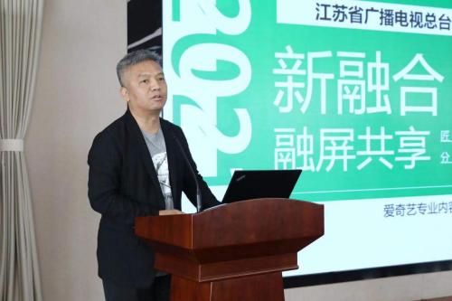 爱奇艺与江苏广电总台签署战略合作协议,多元领域融屏合作,推动精品内容产出