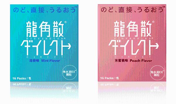 """中医药日常保健受认可 龙角散引领""""药食同源""""风潮"""